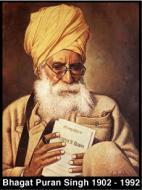 personalities_Bhagat_Puran_Singh_small