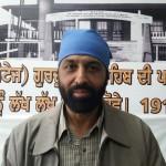 Treasurer Surinderpal Singh Grewal