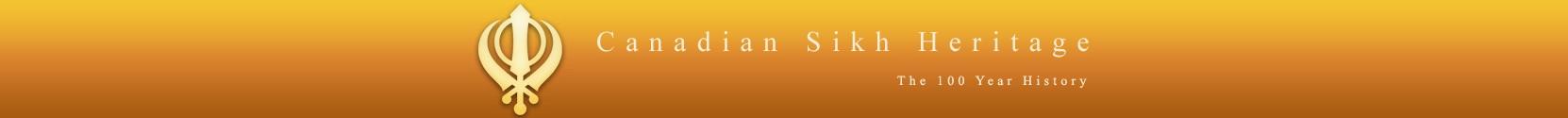 CSH Banner
