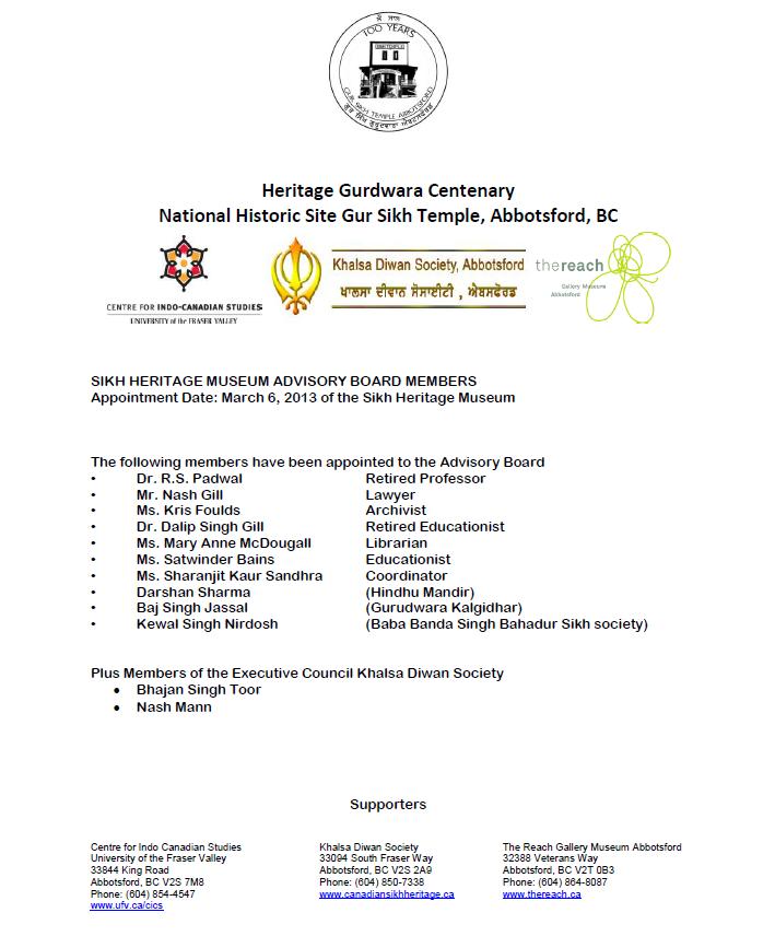 SHM Advisory 3